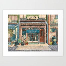 Fuji Den Art Print