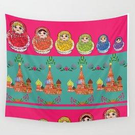 Russian Rainbow Matryoshka Wall Tapestry