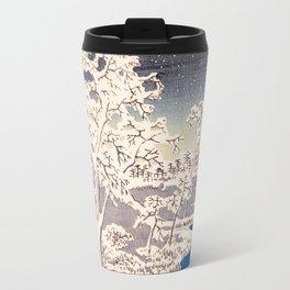 Ochanomizu Travel Mug