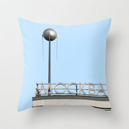 Sputnik Berlin Throw Pillow