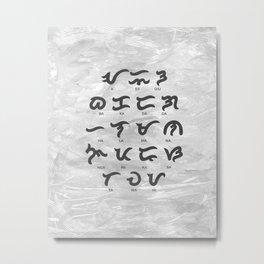 Baybayin Kodigo in White Metal Print