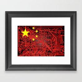 circuit board Flag (China) Framed Art Print