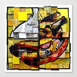 Coney Island Swirl Canvas Print