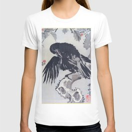 12,000pixel-500dpi - Kawanabe Kyosai - Crows Grooming - Digital Remastered Edition T-shirt
