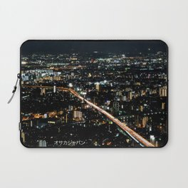 City View 'Night in Osaka, Japan' with Japanese Text Laptop Sleeve