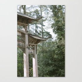 Chinese doorway Canvas Print