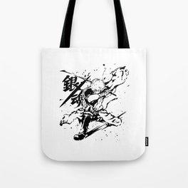 The Founder of Gintama Anime - Sakata Gintoki Tote Bag