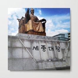King Sejong Statue in Seoul, Korea Metal Print