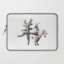 The Zodiac 12 - Goat Laptop Sleeve