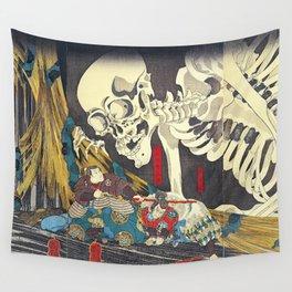 Utagawa Kuniyoshi Takiyasha The Witch Wall Tapestry