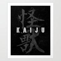kaiju Art Prints featuring KAIJU by Mikio Murakami