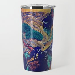 The Screen Vision of Siheniji Travel Mug