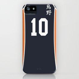 Hinata's Jersey iPhone Case