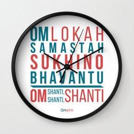 Lokah Samastah Mantra Yoga Wall Clock