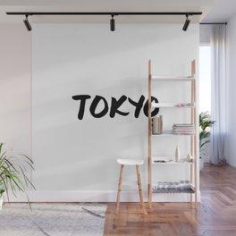 Tokyo Japan Hand Letter Type Word Black & White Wall Mural