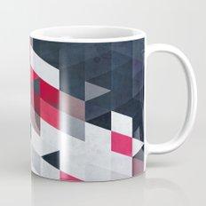 cyrysse Mug