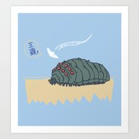nausicaa Art Prints featuring ohmu! by nisimalotse
