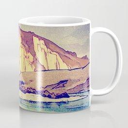 Sunset at Yuke Coffee Mug