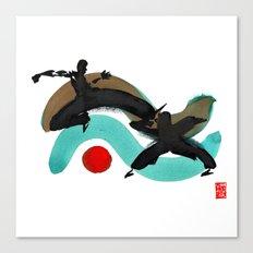 Capoeira 430 Canvas Print