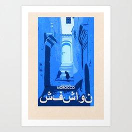 Morocco - Chefchaouen Art Print