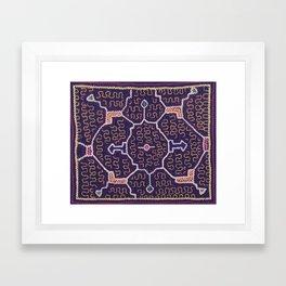 Song to Bring Wealth & Prosperity - Traditional Shipibo Art - Indigenous Ayahuasca Patterns Framed Art Print