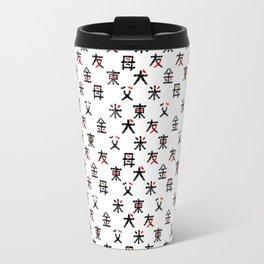 Hieroglyph seamless pattern Japan word Travel Mug