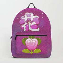 Japanese Flower Jeweled Artwork Backpack
