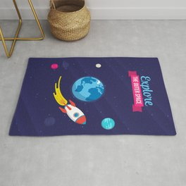 Explore the outer Space Rug
