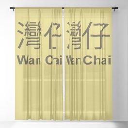 Wan Chai Hong Kong Sheer Curtain
