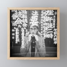 Self Portrait in Japan - Holga Black and White Double Exposure Framed Mini Art Print