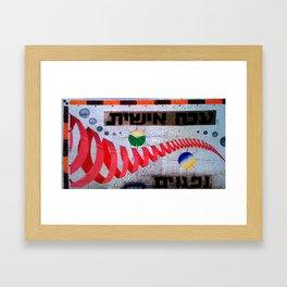 Pink Spiral Framed Art Print