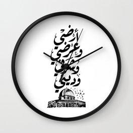 Al Quds Palestine Wall Clock