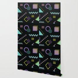 Memphis Pattern 4 - 80s Retro Wallpaper