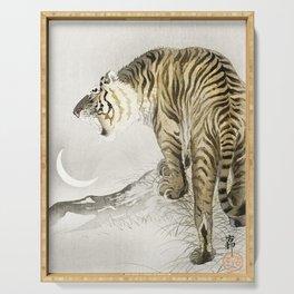 Koson Ohara - Roaring Tiger - Japanese Vintage Ukiyo-e Woodblock Painting Serving Tray