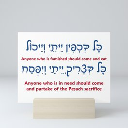 All Who Are Hungry - Welcoming Hebrew Haggadah Quote Mini Art Print