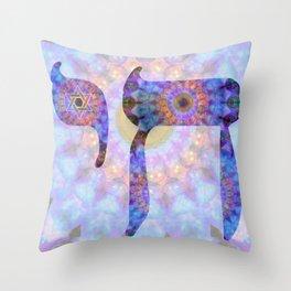 Colorful Art - Chai 2 - Sharon Cummings Throw Pillow