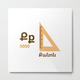 Ruler - Qanon Metal Print