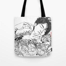 Not Ophelia (BW) Tote Bag