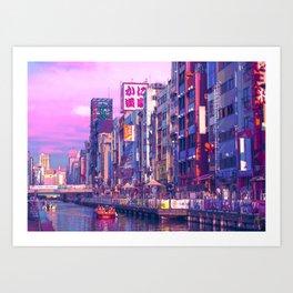 Osaka Citypop Art Print