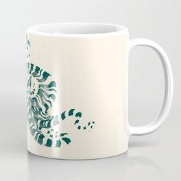 Mimic Me Coffee Mug