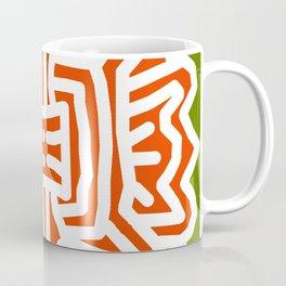 Organic Coffee Mug