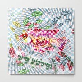 fish pattern Metal Print