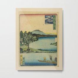 Isshusai Kunikazu - 100 Views of Naniwa: Nagara -Mitsugashira (1860s) Metal Print