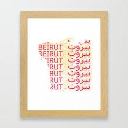 Beirut <3 <3 Framed Art Print
