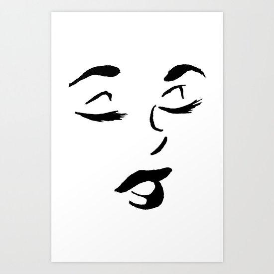 Disinterested Art Print