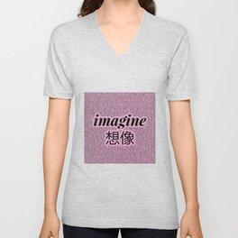 imagine - Ariana - lyrics - imagination - pink black Unisex V-Neck