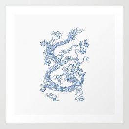 Chinese  Loong Art Print