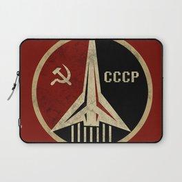 USSR Laptop Sleeve