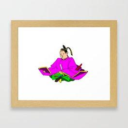 Kujo Yoristune Framed Art Print