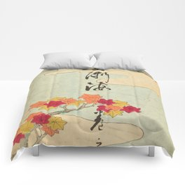 Vintage Japanese Maple Leaf and River Print Comforters